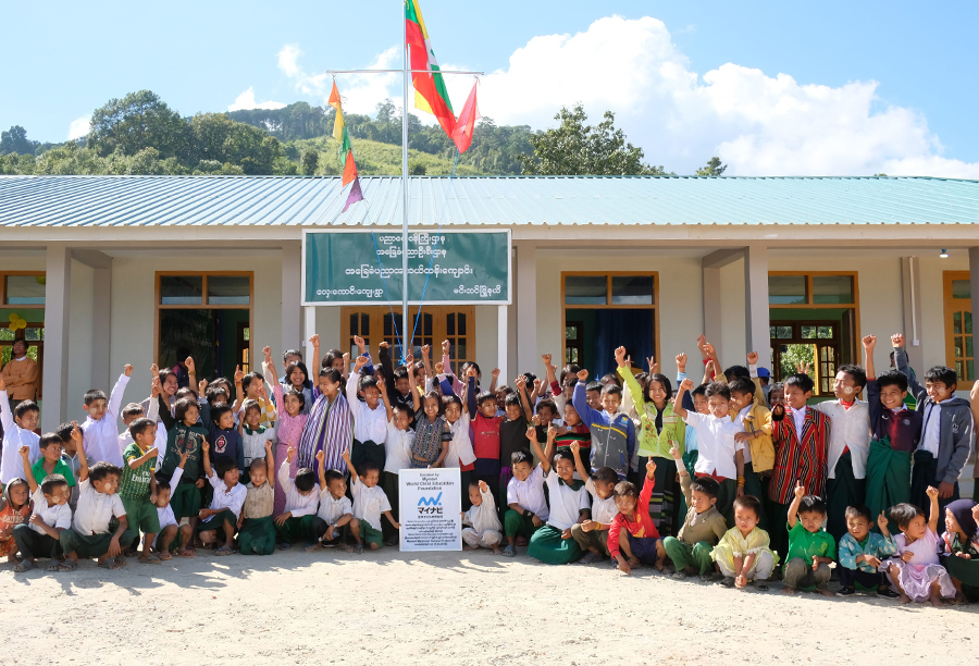 教育基金の積立および『一般財団法人マイナビ世界子ども教育財団』を通した社会貢献のイメージ